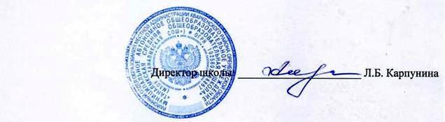 http://tanalikchkola.ucoz.ru/pop/vit/foto/prikaz2.jpg